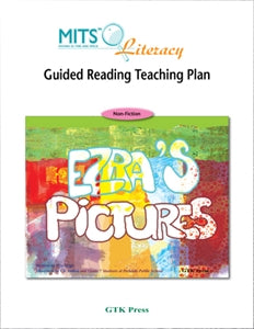 Ezra's Pictures - teaching plan