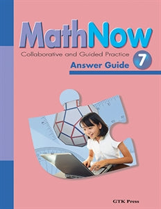 Math Now Grade 7 CGP Answer Guide