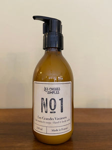 Kosteusvoide No1, 250ml