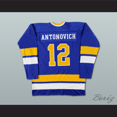 WHA Minnesota Fighting Saints Mike Antonovich Hockey Jersey New - borizcustom