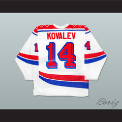 1992 Russian National Team Alexi Kovalev Hockey Jersey Replica New - borizcustom