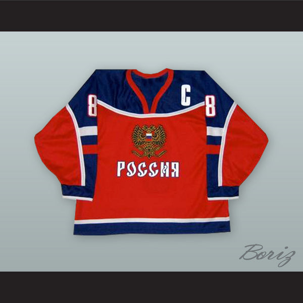 7eb070f50 Alexander Ovechkin 8 Russia National Team Red Hockey Jersey