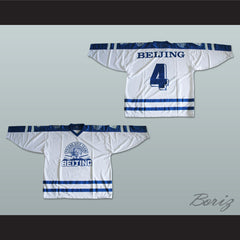Beijing Friendship Team White Hockey Jersey Any Player or Number - borizcustom