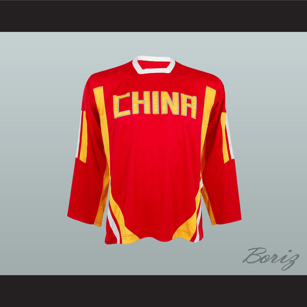 55e47d322c9 China National Team Hockey Jersey New