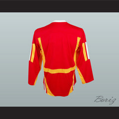 China National Team Hockey Jersey New - borizcustom