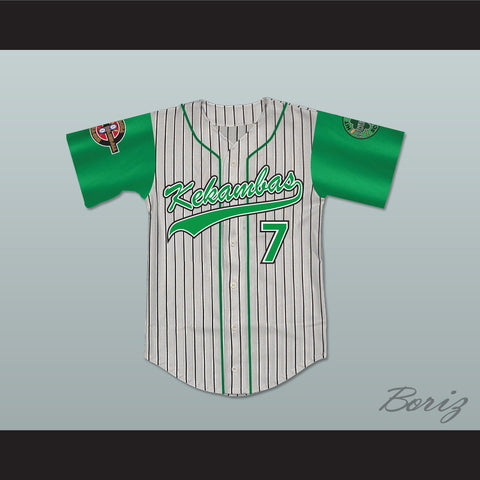 Andre 7 Kekambas Baseball Jersey with ARCHA and Duffy's Patches - borizcustom - 1