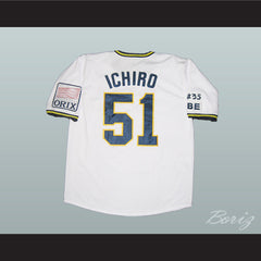 Ichiro Suzuki Japan Baseball Jersey Stitch New Sewn All Sizes - borizcustom