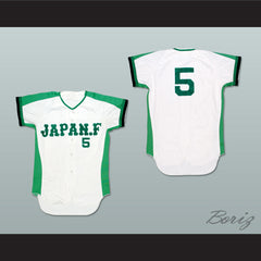 Japan F Baseball Jersey Stitch Sewn Any Player or Number New - borizcustom