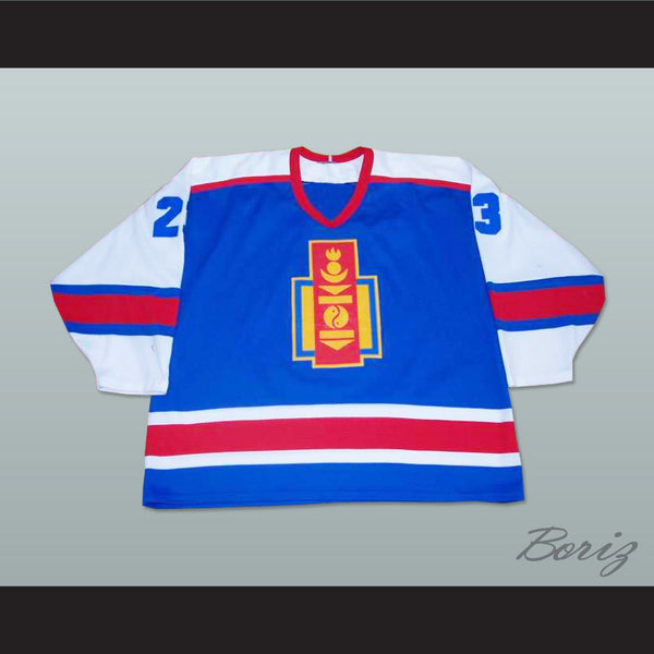 Mongolia National Team Hockey Jersey Any Player or Number - borizcustom