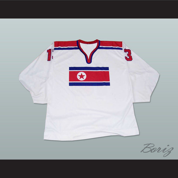 North Korea National Team Hockey Jersey Any Player or Number - borizcustom
