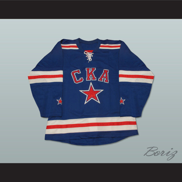 Russia SKA St. Petersburg KHL Hockey Jersey New Any Player or Number - borizcustom