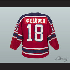 Sergei Fedorov Soviet Red Army Hockey Jersey Any Player or Number New - borizcustom - 2