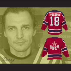 Sergei Fedorov Soviet Red Army Hockey Jersey Any Player or Number New - borizcustom - 3