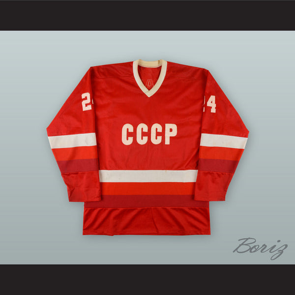 1f2c806c1 Sergei Makarov 24 Soviet Union CCCP National Team Red Hockey ...