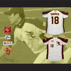 Masahiro Tanaka Tohoku Rakuten Golden Eagles Baseball Jersey Includes Patches - borizcustom