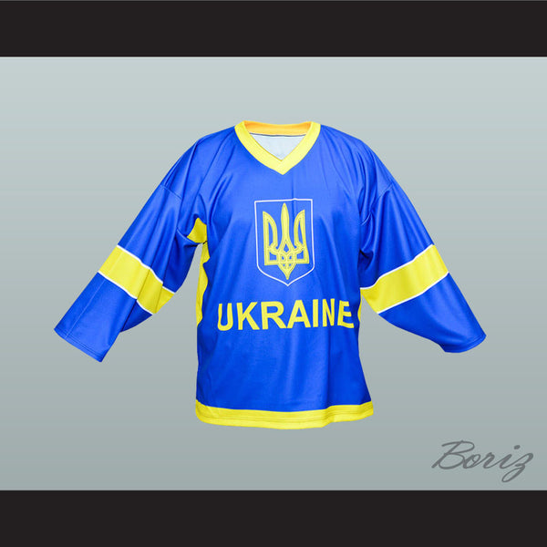 Ukraine National Team Hockey Jersey New Any Player or Number - borizcustom