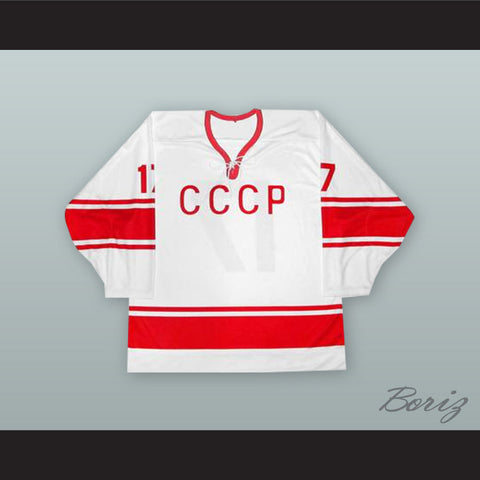 Valeri Kamensky 31 Quebec Nordiques White Hockey Jersey.  46.99. Valeri  Kharlamov 17 Soviet Union CCCP National Team White Hockey Jersey fa4123f50