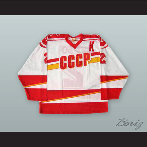 Viacheslav Fetisov 2 Soviet Union National Team White Hockey Jersey 2b6cfe609