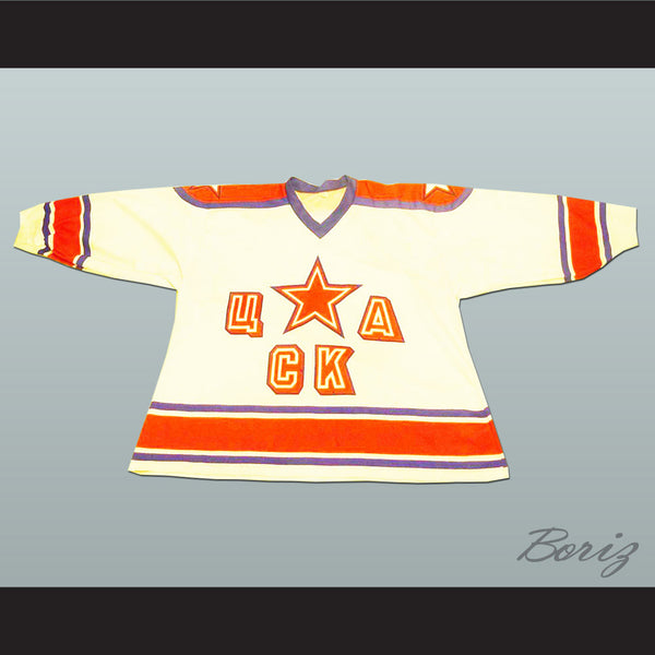 836c328fd Product Image Soviet Red Army Hockey Jersey Any Player or Number -  borizcustom ...