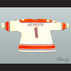 Soviet Red Army Hockey Jersey Any Player or Number - borizcustom