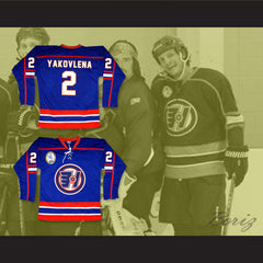 Evgeni Yakovlena 2 Halifax Highlanders Hockey Jersey Includes EMHL Patch Goon 2 - borizcustom