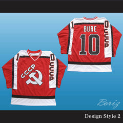 Legend Pavel Bure 10 Russian Hockey Jerseys 2 Styles All Sizes New - borizcustom