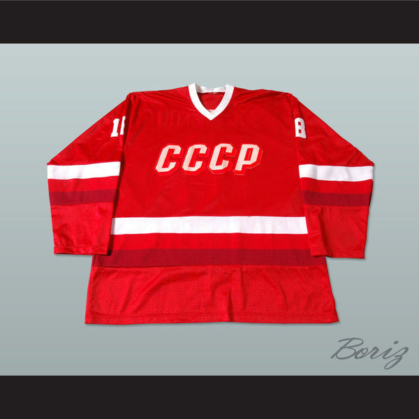 Sergei Vostrikov Russian CCCP Hockey Jersey NEW Any Size or Player - borizcustom