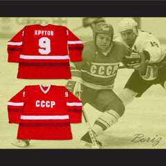 Vladimir Krutov CCCP Russian Hockey Jersey NEW Any Size or Player - borizcustom - 3