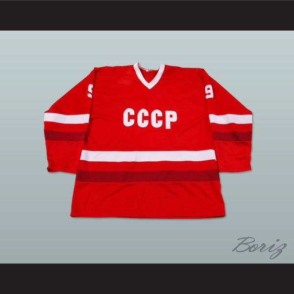 Vladimir Krutov CCCP Russian Hockey Jersey NEW Any Size or Player - borizcustom