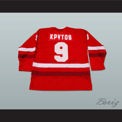 Vladimir Krutov CCCP Russian Hockey Jersey NEW Any Size or Player - borizcustom - 2