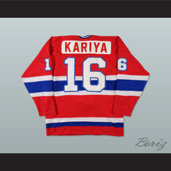 Paul Kariya Penticton Panthers 16 Hockey Jersey NEW Any Size Any Player or Number - borizcustom - 2