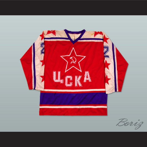 Viacheslav Fetisov Soviet Red Army Hockey Jersey Any Size Any Player or Number NEW - borizcustom