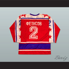 Viacheslav Fetisov Soviet Red Army Hockey Jersey Any Size Any Player or Number NEW - borizcustom - 2