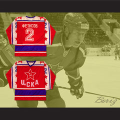 Viacheslav Fetisov Soviet Red Army Hockey Jersey Any Size Any Player or Number NEW - borizcustom - 3
