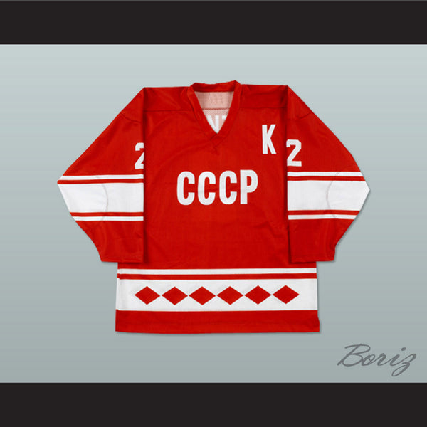 abc3f3f7d Product Image Viacheslav Fetisov CCCP 2 Hockey Jersey Any Size Any Player  or Number NEW - borizcustom ...