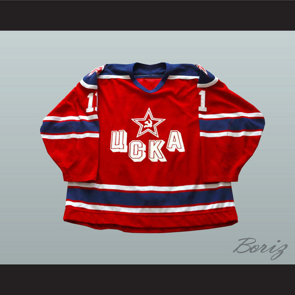 Evgeny Davydov Central Red Army Hockey Jersey NEW Stitch Sewn - borizcustom