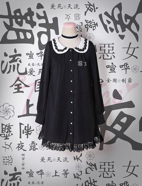 Japanese Girls Gothic Lolita Black