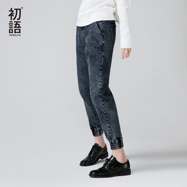 Toyouth 2017 New Arrival WomenFade Harem Pants Fahion Leisure Female Jeans