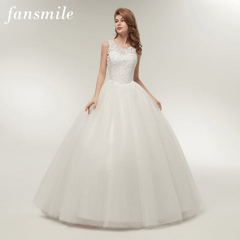 Fansmile Korean Lace Up Ball Gown Quality Wedding Dresses 2017 Alibaba  Customized Plus Size Bridal Dress c78f745a50a8