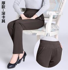 Large Size 6XL Spring Autumn Middle Aged Women Pants Slim High Waist Casual Loose Straight Pants Female Trousers