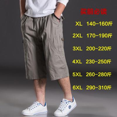 f04bfafb9b61b ... 82 Summer plus size casual capris shorts men s clothing loose Elastic  Waist Knee Length hiphop short ...