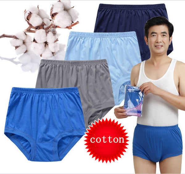 5pc/lot Large loose cotton Underwears Brief high waist panties breathable fat belts Big yards men's underwear plus size AB017