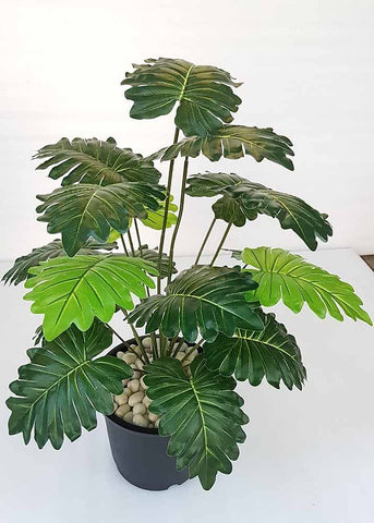 Artificial Philo Cut Leaf Leaf Plant - 18 Leaves