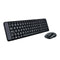 Keyboard and Mouse Logitech 920-003159