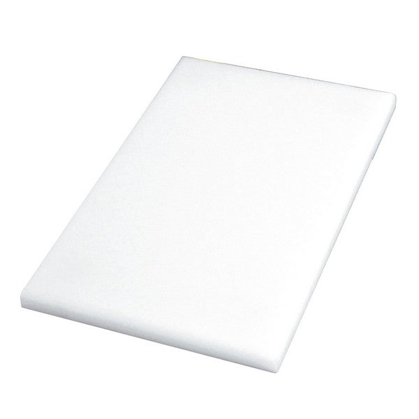 Chopping Board Quid Professional Accesories White Plastic