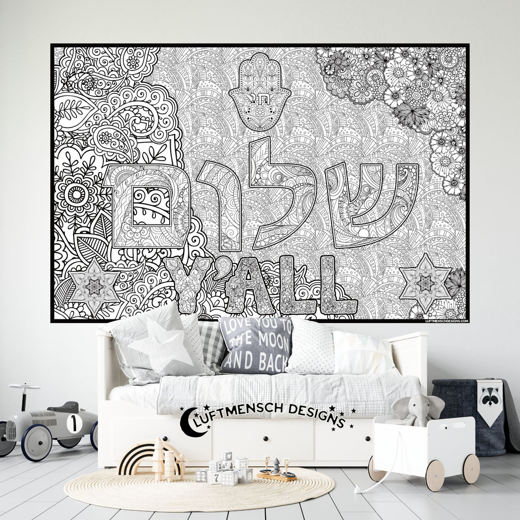Hebrew Coloring Poster Printable