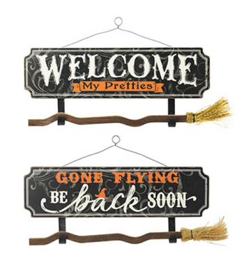 Halloween Broom Sign: 17 x 8.25 inches, 2 Assorted Styles