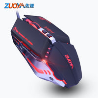 ZUOYA Professional Wired Gaming Mouse 7 USB Computer Gamer