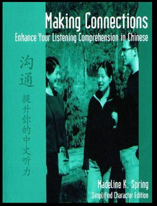 Making Connections : Enhance Your Listening Comprehension in Chinese by Madeline