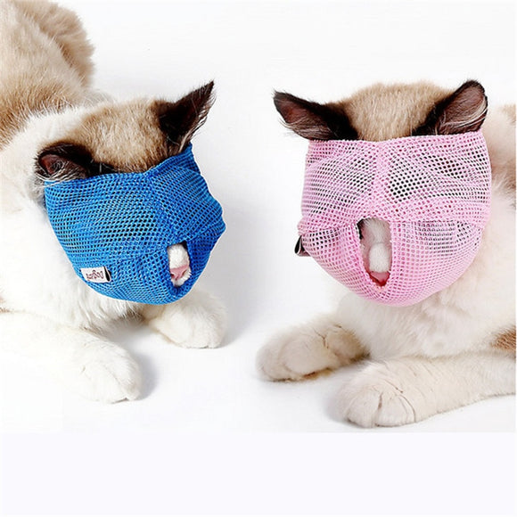 2020 New Creative Cat Anti Bite Muzzles New Breathable Mesh Cat Travel Tool Bath Beauty Grooming Supplies Cat Bathing Bag
